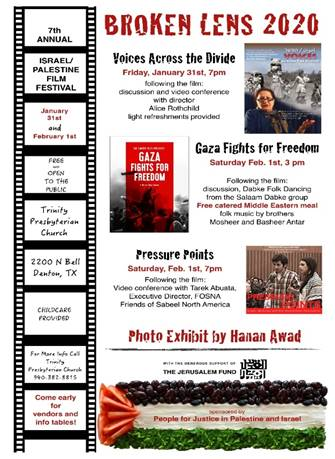 Israel/Palestinian Film Festival Poster. Jan 31 7pm, Feb 1 3pm and 7pm